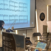 藝聲家音樂教室-學音樂
